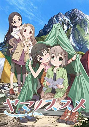 Yama No Susume: Season 3