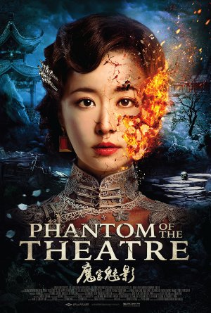 Phantom Of The Theatre