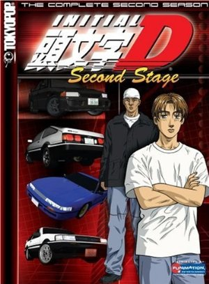 Initial D First Stage (sub)