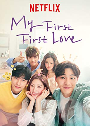 My First First Love 2