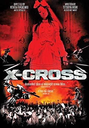 Xx 2007