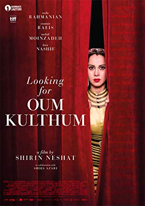 Looking For Oum Kulthum