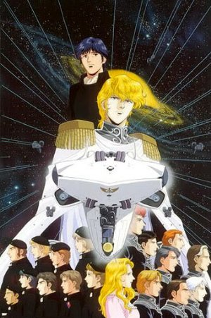 Legend Of The Galactic Heroes Gaiden: A Hundred Billion Stars, A Hundred Billion Lights