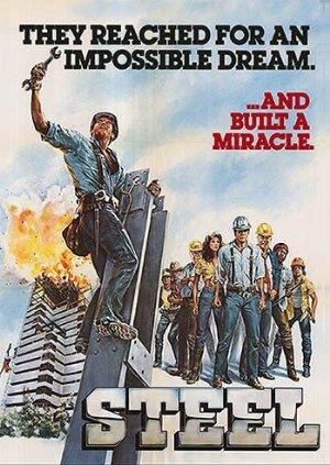 Steel (1979)