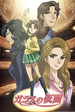 Glass No Kamen Desu Ga The Movie