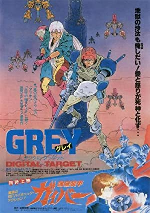 Grey Digital Target (sub)