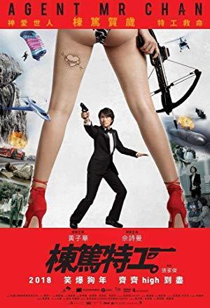 Agent Mr. Chan