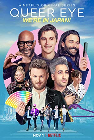 Queer Eye: We're In Japan!: Season 1