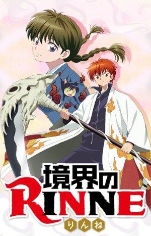 Kyoukai No Rinne: Season 3