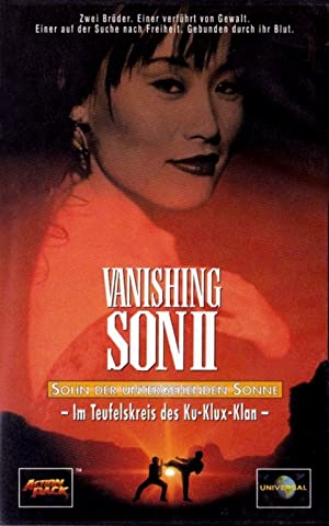 Vanishing Son 2