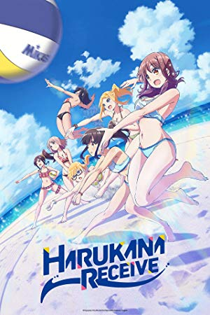 Harukana Receive (dub)