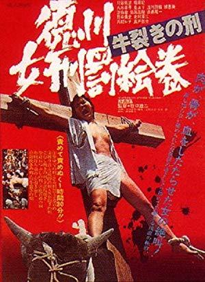The Joy Of Torture 2: Oxen Split Torturing