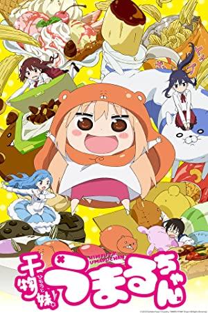 Himouto! Umaru-chan (dub)