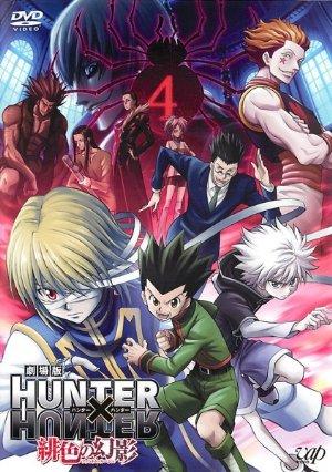Hunter X Hunter (sub)