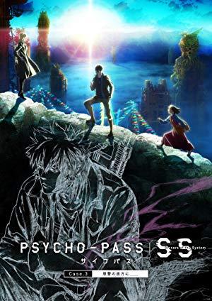 Psycho-pass: Sinners Of The System Case.3 - Onshuu No Kanata Ni