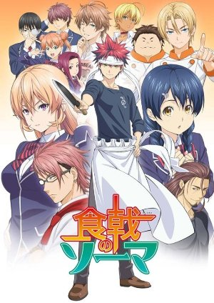 Food Wars: Shokugeki No Soma 2 (dub)