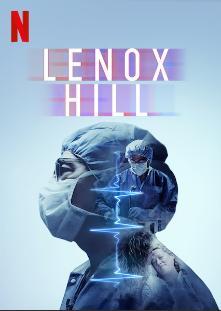 Lenox Hill: Season 1