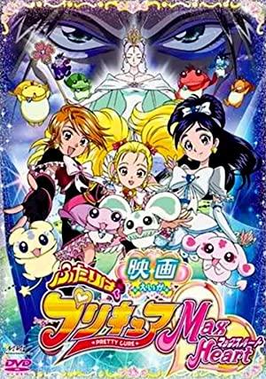Futari Wa Precure Max Heart Movie