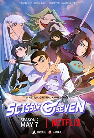 Scissor Seven Season 2 (dub)