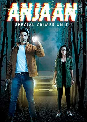 Special Crime Investigation Unit - Special 7 (dub)