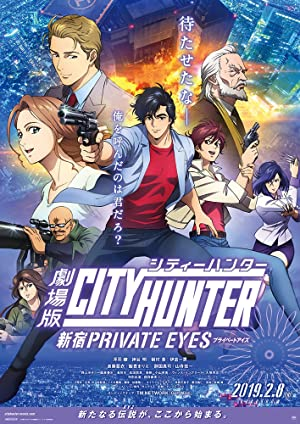 City Hunter: Shinjuku Private Eyes