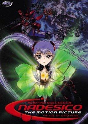 Kidou Senkan Nadesico (dub)