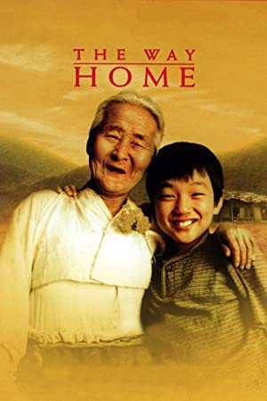 The Way Home (2002)