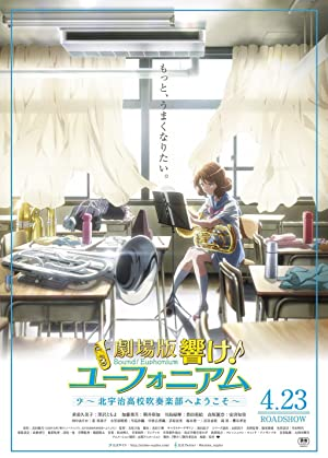 Hibike! Euphonium Movie Kitauji Koukou Suisougaku-bu E Youkoso