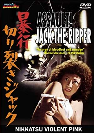 Assault! Jack The Ripper