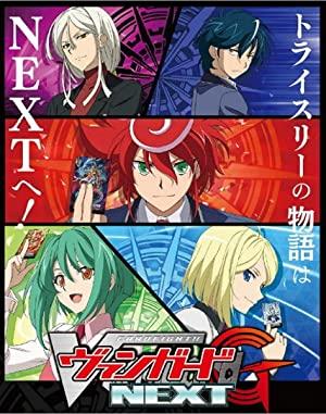 Cardfight!! Vanguard Zoku Koukousei-hen (dub)
