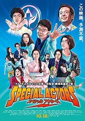 Special Actors