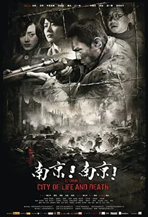 Nanjing! Nanjing!
