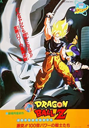 Dragon Ball Z Movie 07: Super Android 13 (sub)
