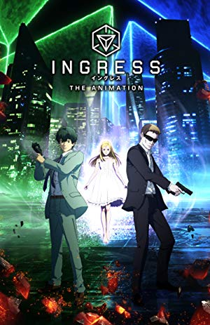 Ingress (dub)