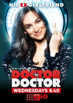 Doctor Doctor: Season 1