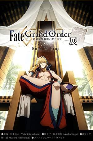 Fate/grand Order Himuro No Tenchi - 7-nin No Saikyou Ijin-hen