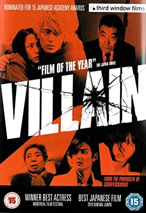 Villain 2010