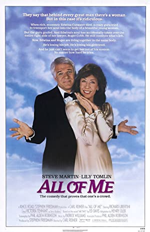 All Of Me 1984