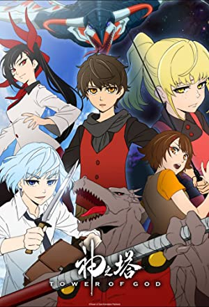Kami No Tou (tower Of God) (dub)