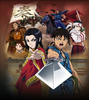Kingdom (dub)