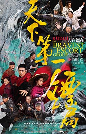 The Bravest Escort Group