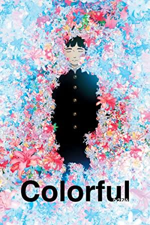Colorful (movie) (sub)
