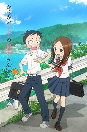 Teasing Master Takagi-san: Season 1