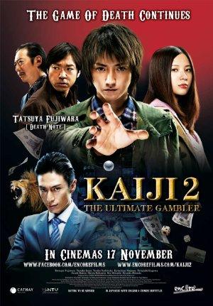 Kaiji 2