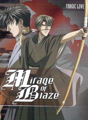 Mirage Of Blaze (sub)