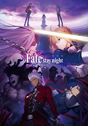 Gekijouban Fate/stay Night: Heaven's Feel - Ii. Lost Butterfly