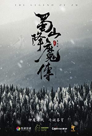 The Legend Of Zu 2018