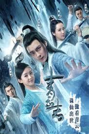 The Legend Of Chusen