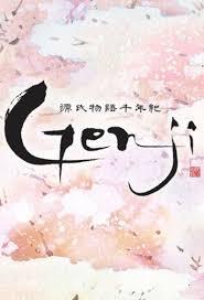 Genji Monogatar