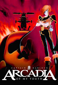 Arcadia Of My Youth (dub)